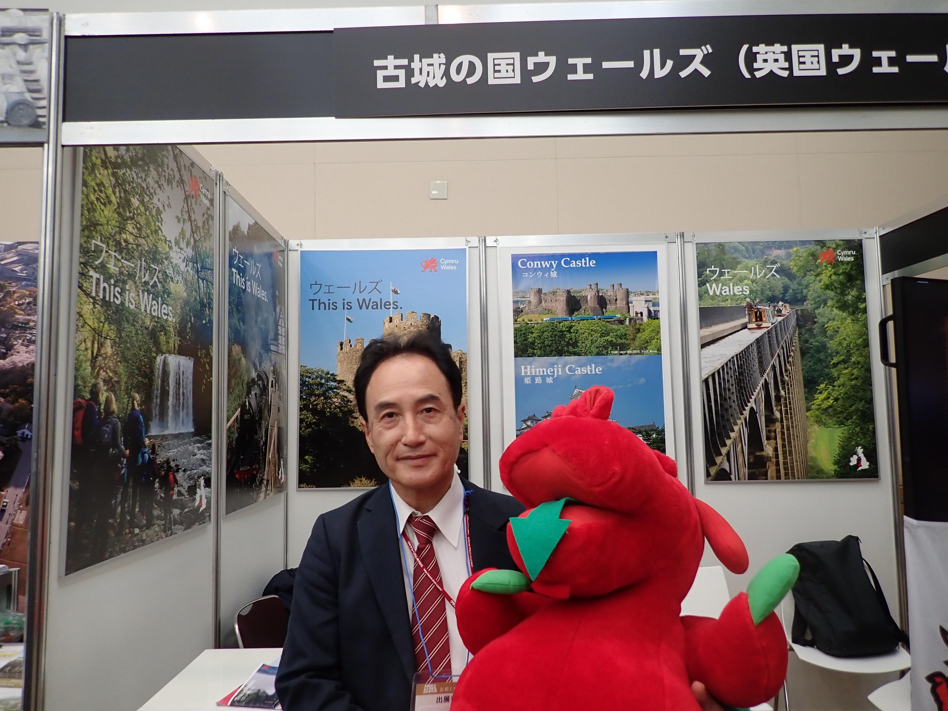 城EXPO会場